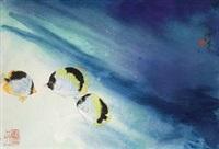 神仙鱼 by lin hukui