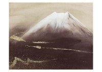 spring mist by ryushi kawabata