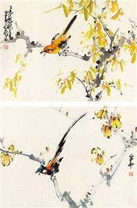喜上眉梢 (2 works) by zhao shaoang