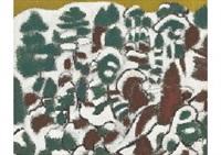snow forest by hitoshi komatsu