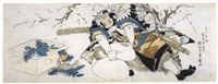 yokonaga-ban surimono by utagawa toyohiro