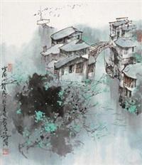 水乡小镇 by liu maoshan