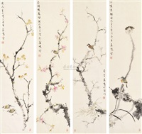 花鸟 (in 4 parts) by liu wanming
