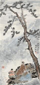 松喦醉酒 by liao chengzhi and he xiangning