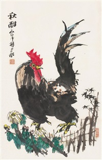 秋酣图 (chicken) by xu changming