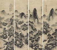 山水 (landscape) (in 4 parts) by ma zhaolin