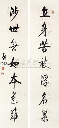 行书七言联 (calligraphy of seven words) (couplet) by qi gong