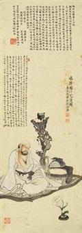 鸠摩罗刹咒莲图 by xu cao