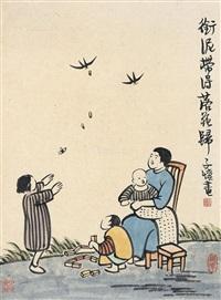 人物 镜片 纸本 by feng zikai