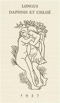 les pastorales de longus ou daphnis et chloé. bois originaux d'aristide maillol (bk w/48 works) by aristide maillol
