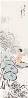 李清照词意 立轴 设色纸本 ( lady) by ren yi