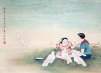 饲鸽图 by wu qingxia
