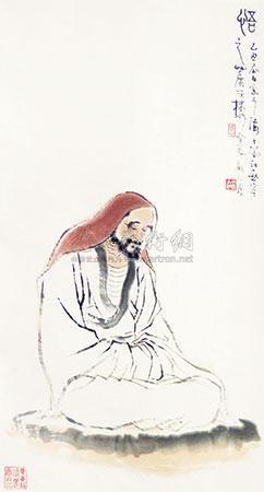 悟 by gu bingxin