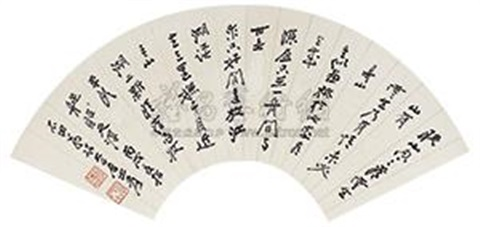 行书 calligraphy by zhang daqian