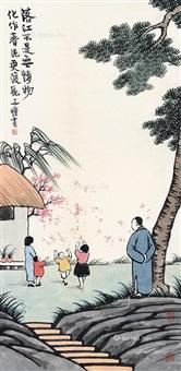 落红不是无情物 镜片 纸本 by feng zikai