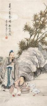 羲之爱鹅 by xu ju'an