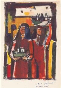 retour de marché by ismael al-sheikhly