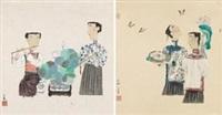仕女 (二帧) (2 works) by ma xiaojuan