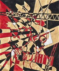 four designs for soviet posters by rosa m. rabinovich
