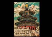 temple of heaven by satoshi mizobe