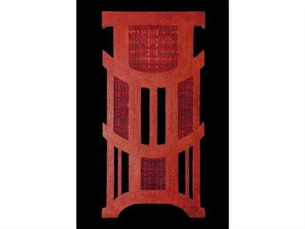 symbole chinois orange by trine ubbe rasmussen tur