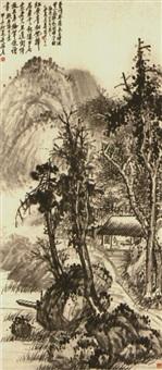 landscape by xu zhimo