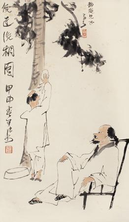 倪迂洗桐图 character by li keran