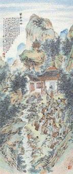 兰亭修禊 by xu yan