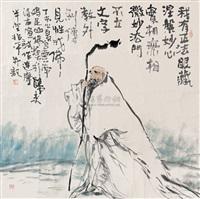 figure by liu zhaoping