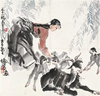 牧羊女 by xu xi