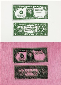 dollar sign (diptych) by yousri