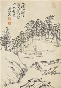 alone in a small bamboo garden by yun yonggu