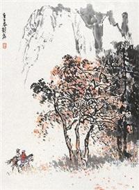 秋牧 镜片 设色纸本 by liu lun