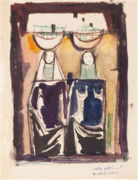 porteuses de panier by ismael al-sheikhly