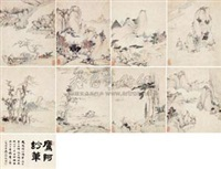 溪山妙笔 (album w/8 works; + colophon by wu hufan) by dai benxiao