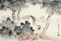 春耕图 by liu zigu