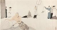 清凉处系列之三 镜心 设色纸本 (series of cool iii) by ma jun
