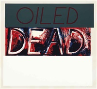 oiled dead (state) by bruce nauman