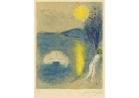 saison d'été from daphnis et chloe by marc chagall