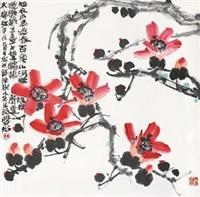 木棉花 镜片 设色纸本 by lin fengsu