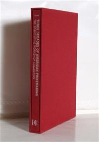 three decades of printmaking - the brandywine workshop collection by sam gilliam