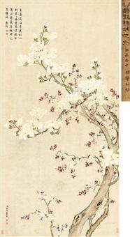 玉兰红杏图 by qian weicheng