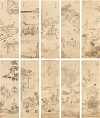 人物十景 (set of 10) by zhang henian