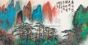 黄山松云图 landscape by liu haisu