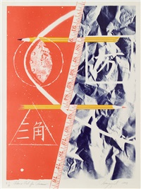 flame out for picasso by james rosenquist