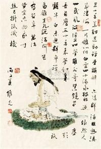 人物 by kong weike