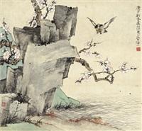 湖岸梅花图 (plum blossom tree by bank) by jiang hanting