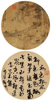 高仕图 书法 (二帧) (2 works) by luo xuegu and su liupeng
