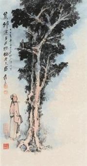 松下高士 by zhang daqian