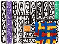 boundaries make meaning by jonathan lasker